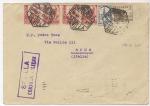 Stamps Spain -  GUERRA CIVIL CENSURA MILITAR DE SEVILLA, CORREO AÉREO DE SEVILLA A ROMA, SOBRE CIRCULADO, 16 DE MAYO