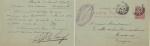 Sellos del Mundo : Europa : Francia : 1906 ANTIGUO Y RARO ENTERO POSTAL DE FRANCIA, CIRCULADO DE LA BASTILLA, PARIS A MADRID.
