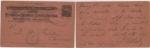 Sellos de America - Nicaragua -  ANTIGUO Y RARO ENTERO POSTAL DE NICARAGUA, 1898.