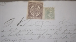 Stamps Europe - Spain -  1897, CUBA, DOCUMENTO CON FIRMA, SELLOS FISCALES, PARROQUIA NUESTRA SEÑORA DE CANDELARIA, VICARIA FO