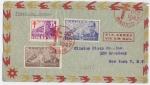 Sellos de Europa - España -  1947 PRO TUBERCULOSOS, SOBRE PRIMER DIA CORREO AÉREO, DE MADRID A NEW YORK, BROADWAY.
