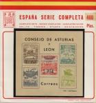 Stamps : Europe : Spain :  GUERRA CIVIL, CONSEJO DE ASTURIAS Y LEÓN. HOJA BLOQUE CON 5 SELLOS DEL CONSEJO. SOBRECARGA EN AZUL C