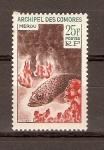 Stamps Africa - Comoros -  PEZ  MERO