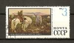 Stamps Europe - Russia -  Museo de Leningrado