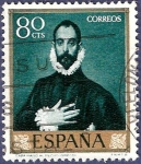 Sellos de Europa - España -  Edifil 1333 Caballero mano en pecho 0,80