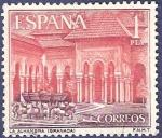 Stamps Spain -  Edifil 1547 Alhambra de Granada 1