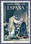 Stamps Spain -  Edifil 1837 Canonización de S. José de Calasanz 1,50