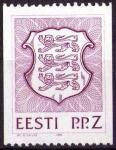 Stamps Europe - Estonia -  Escudo rojo