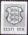 Stamps Europe - Estonia -  Escudo azul