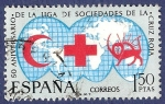 Sellos de Europa - España -  Edifil 1925 Liga de Sociedades de la Cruz Roja 1,50