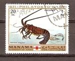 Stamps United Arab Emirates -  PHILATOKYO   71   PINTURAS