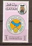 Sellos del Mundo : Asia : Qatar : EMBLEMA  DE  LIGA  ÁRABE