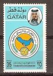 Stamps Qatar -  EMBLEMA  DE  LIGA  ÁRABE
