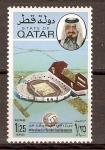 Sellos del Mundo : Asia : Qatar : ESTADIO  DE  FOOT  BALL