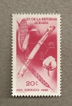 Stamps Mexico -  Reforma Agraria