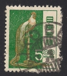 Stamps Asia - Japan -  Gallo de cola larga.