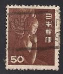 Sellos del Mundo : Asia : Japón : Estatua Nyoirin Templo Kannon de Chuguji