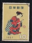 Stamps Japan -  Chica Bouncing Ball, por Harunobu Suzuki.