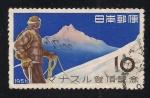 Sellos de Asia - Japón -  Montaña Manaslu.