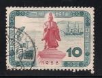 Sellos de Asia - Japón -  Estatua de Ii Naosuke