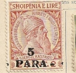 Stamps Europe - Albania -  Skander Be