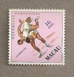 Stamps Macau -  Lucha grecoromana