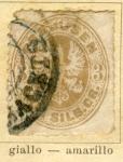 Sellos del Mundo : Europa : Alemania : Prusia - Escudo Edicion 1858