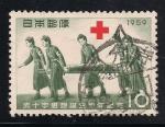 Sellos de Asia - Japón -  Centenario de la Cruz Roja.