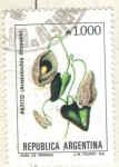Sellos del Mundo : America : Argentina : ARGENTINA 1988 (S ) Patito a1.000