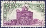 Sellos de Europa - España -  Edifil 2052 Iglesia románica de Eunate 9