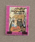 Stamps Iraq -  Mujer con cesta en la cabeza