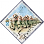 Stamps Spain -  Edifil 2044 50 aniversario de la Legión 2