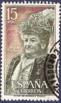 Stamps Spain -  Edifil 2071 Emilia Pardo Bazán 15