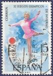 Stamps Spain -  Edifil 2075 Juegos Olímpicos de Invierno Sapporo 15