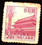 Stamps America - Japan -  japon