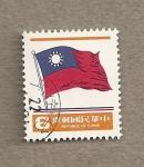 Stamps Asia - Taiwan -  Bandera China nacionalista