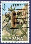 Stamps Spain -  Edifil 2085 Pinsapo 1