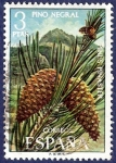 Stamps Spain -  Edifil 2087 Pino negral 3