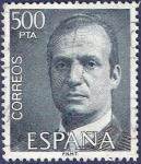 Sellos del Mundo : Europa : España :  Edifil 2607 Serie básica Juan Carlos I 500 (1)