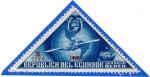 Sellos del Mundo : America : Ecuador : ECUADOR 1939 Aereo 5c