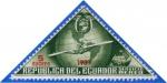 Sellos del Mundo : America : Ecuador : ECUADOR 1939 Aereo 5s