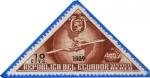 Sellos del Mundo : America : Ecuador : ECUADOR 1939 Aereo 10c