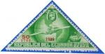 Sellos del Mundo : America : Ecuador : ECUADOR 1939 Aereo 50c