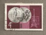 Sellos de Europa - Rusia -  Medalla plata Torre Eiffel