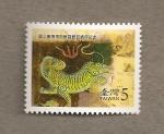 Sellos de Asia - Taiwán -  100 Aniv del museo nacional de Taiwán
