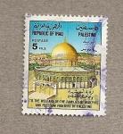Sellos de Asia - Irak -  Para las familias y luchadores de Palestina