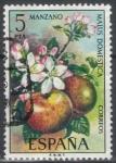 Sellos del Mundo : Europa : España : ESPANA 1975 (E) Flora - Manzano 5p