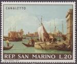 Sellos del Mundo : Europa : San_Marino : SAN MARINO 1971 Scott 746 Sello Nuevo Pinturas de Canaletto Muelle Aduana Venezia 20L