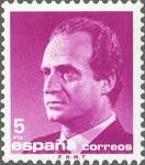 Stamps Spain -  S.M. DON JUAN CARLOS I.
