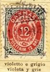 Stamps America - Denmark -  Escudo Real año 1875